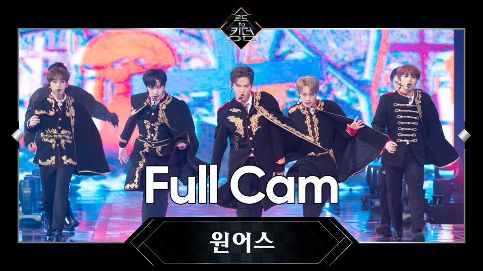 [Full CAM] ♬ COME BACK HOME - 원어스(ONEUS) @파이널 경연