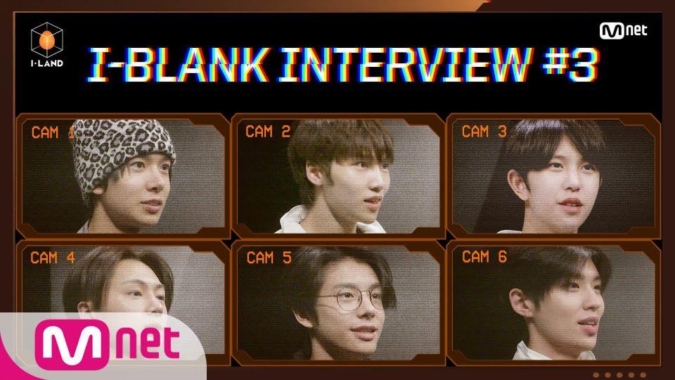 [I-LAND] I-BLANK INTERVIEW #3   이희승/정재범/조경민/제이/제이크/최세온