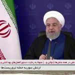 Iran lawmakers drop Rouhani impeachment