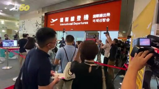 Some Lucky Passengers Took a Fake Flight to Nowhere