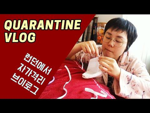 Woman Makes DIY Face Mask Out Of Bed Sheet During Quarantine