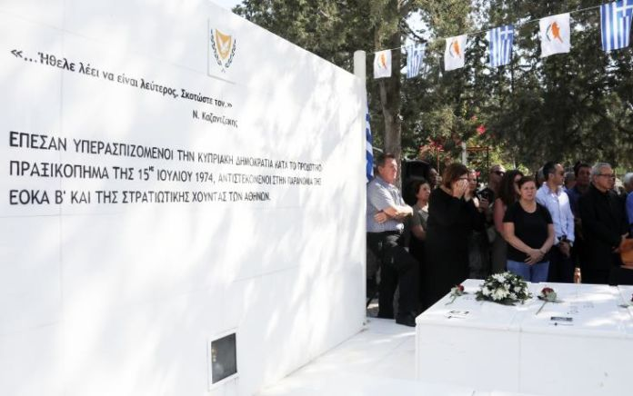 South Cyprus marks 46 years since coup d'état by Greece 15