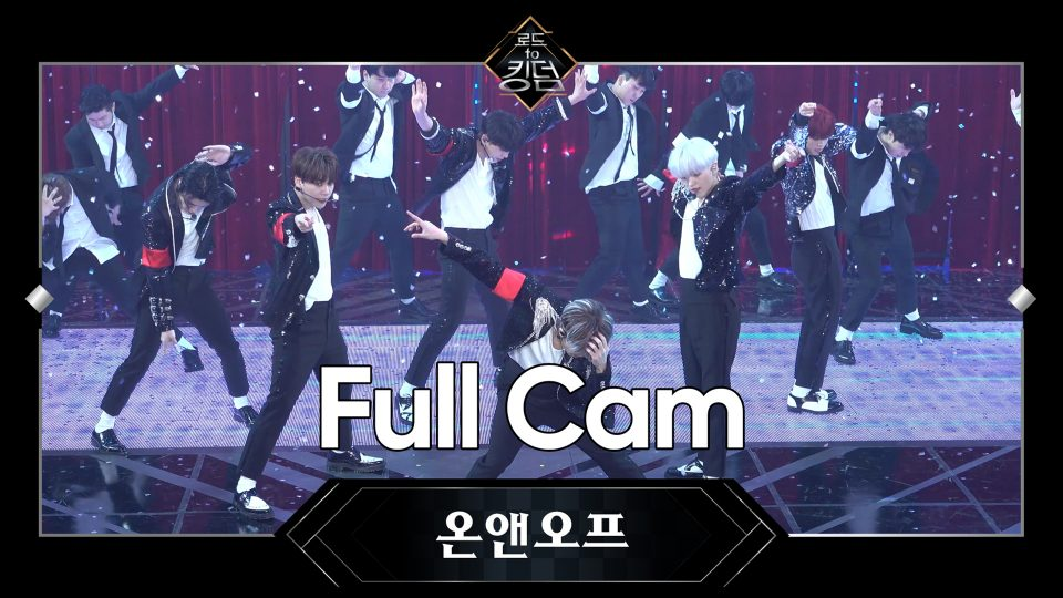 [Full CAM] ♬ It's Raining - 온앤오프 @3차 경연